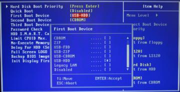 How to Enter the BIOS or CMOS Setup